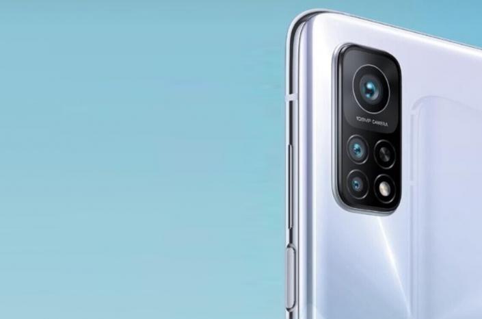 Xiaomi Mi 10T Pro capteurs caméra arrière